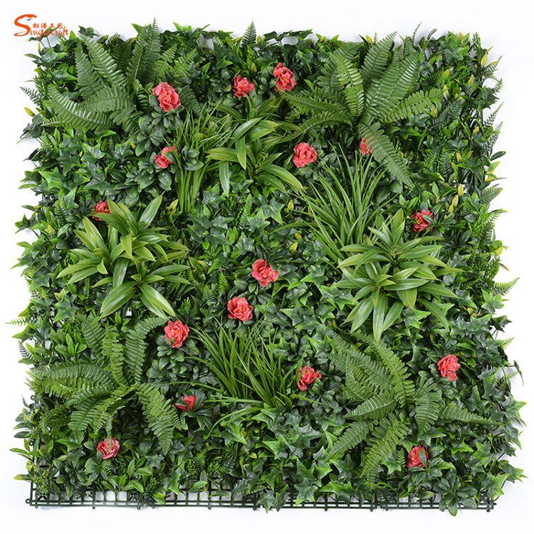 仿真植物墙 加密米兰尤加利塑料绿植草坪墙 门头背景装饰仿真花