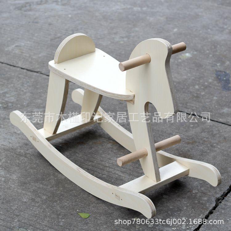 儿童玩具木马拼装摇摇马摇摇车木质白色木马儿童玩具订制加工定做