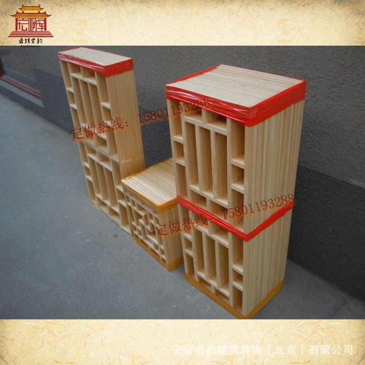 中式木质花格批发 实木仿古镂空花窗定做 墙面吊顶木花格装饰批发
