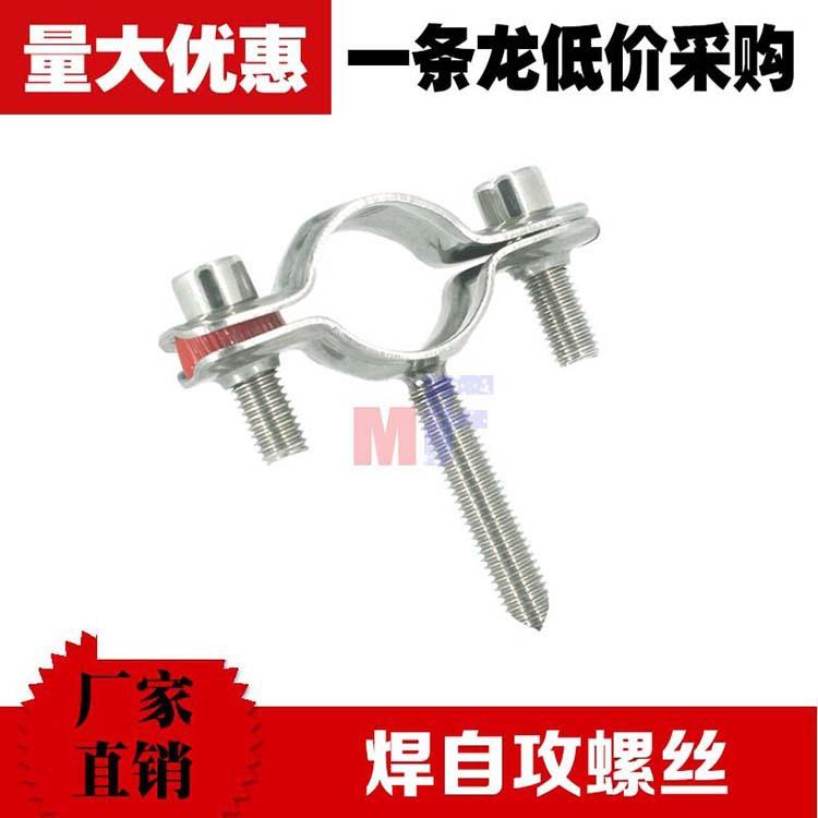 201/304水管固定夹焊自攻螺丝管支架不锈钢卡扣燃气管家用抱箍