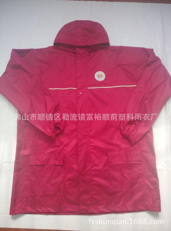 厂家直销供应时尚 防水 春亚纺单层大号 成人套装 多色雨衣批发