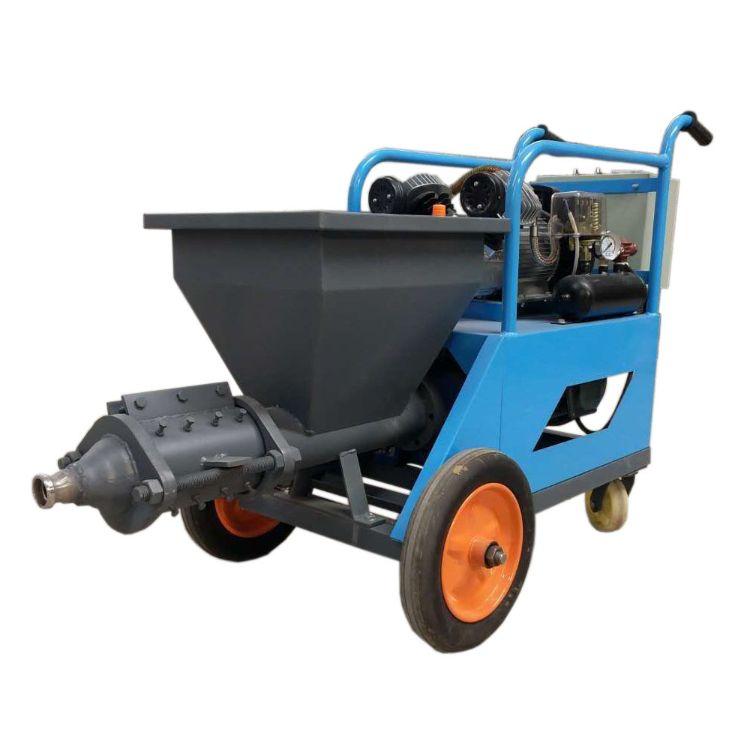 快速砂浆喷涂机 水泥砂浆喷浆机 多功能腻子机 粉墙机 墙面拉毛机