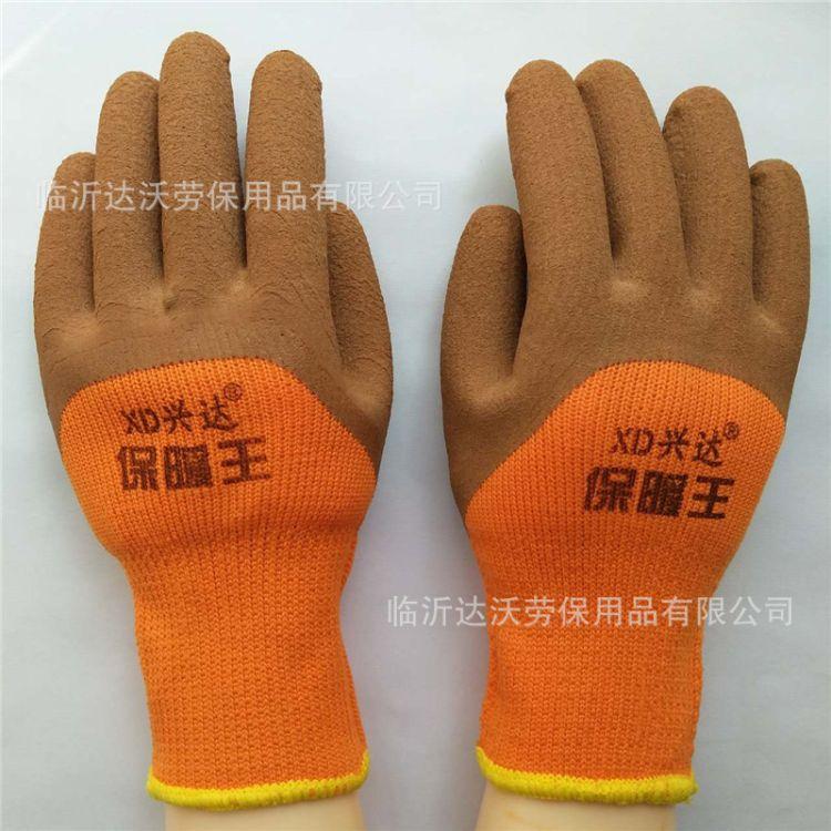 兴达保暖王手套 毛圈手套 耐低温手套 耐磨防滑十针乳胶发泡手套