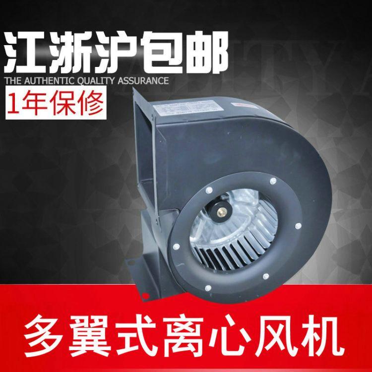 展高-DG150高温离心风机 多翼式离心风机长期生产