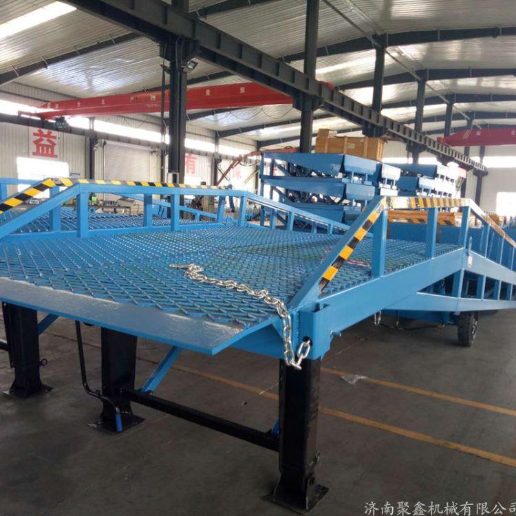 装卸用登车桥 物流装卸货平台仓储月台 汽车移动上坡桥