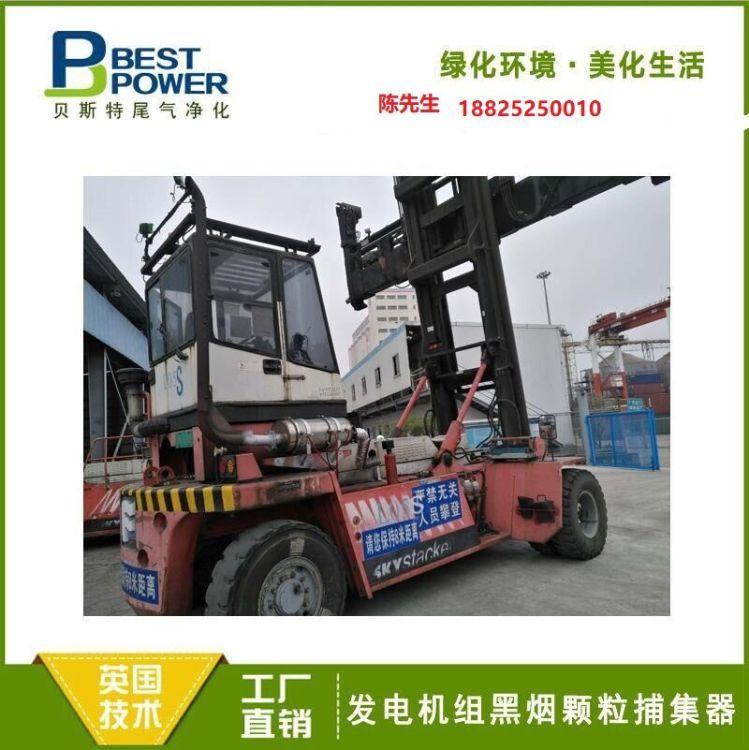 贝斯特 柴油颗粒过滤器 DPF柴油颗粒捕集器 废气净化设备