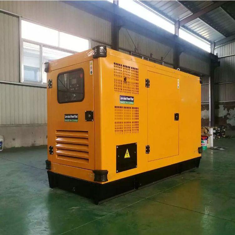大型省油1000千瓦柴油发电机组 电启动矿山用无刷发电机 1000kw发电机组