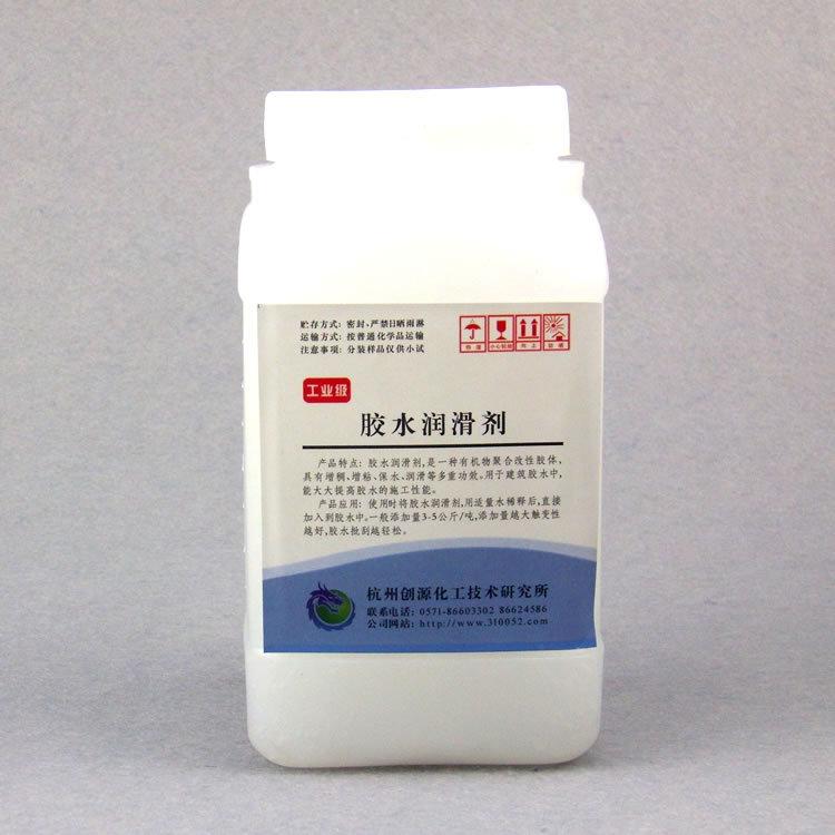 胶水润滑剂  提高建筑胶水施工润滑性