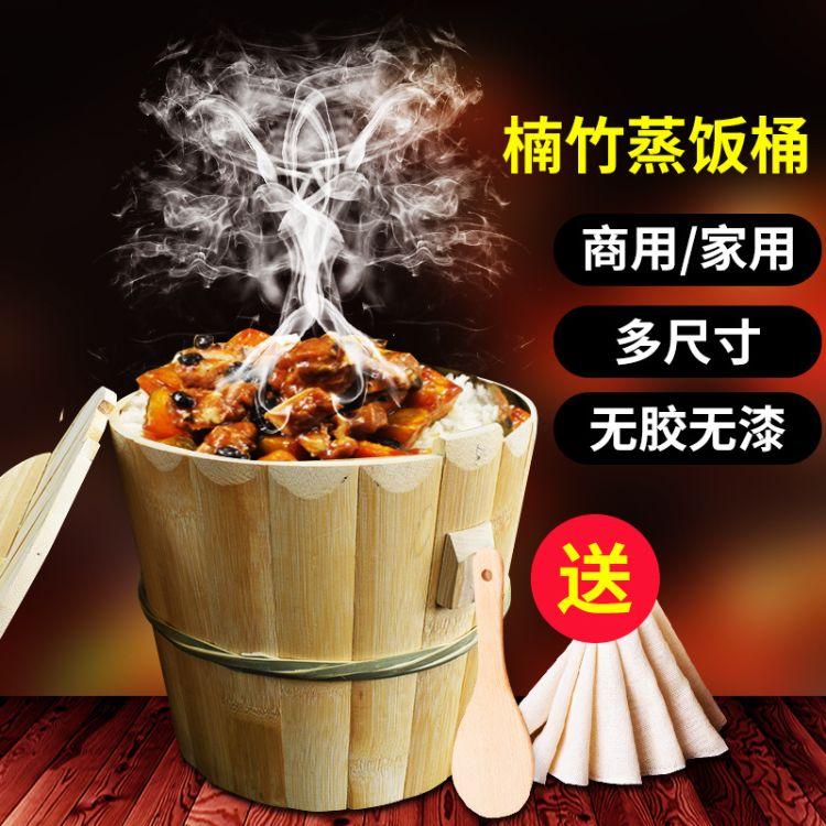 蒸饭木桶甑子楠竹香杉木蒸子米饭桶纯手工糯米竹桶饭蒸笼饭团