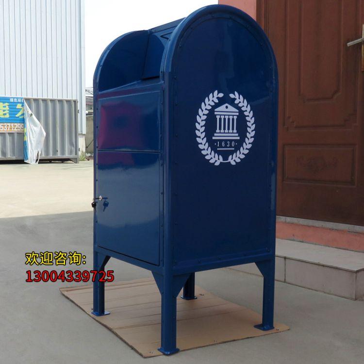 定做1.25米高西雅图铁皮邮筒 特大邮政信箱 复古酒吧道具 摄影
