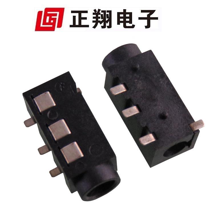 东莞厂家供应 3.5耳机电源插座 4脚贴片耐高温镀银材质 PJ320D