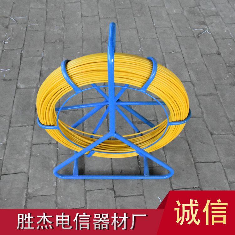 厂家直销 管道墙壁穿孔器 电缆玻璃钢穿线器 玻璃钢穿管器