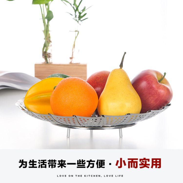 不锈钢蒸笼盘折叠包子馒头垫蒸格屉架 可伸缩折叠蒸架 水果盘