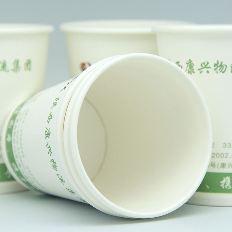 一次性纸杯 厂家加工定制 LOGO定制 康家专业生产