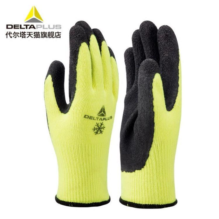 代尔塔201753防寒手套PU涂层乳胶发泡耐磨防切割防水防滑劳保手套