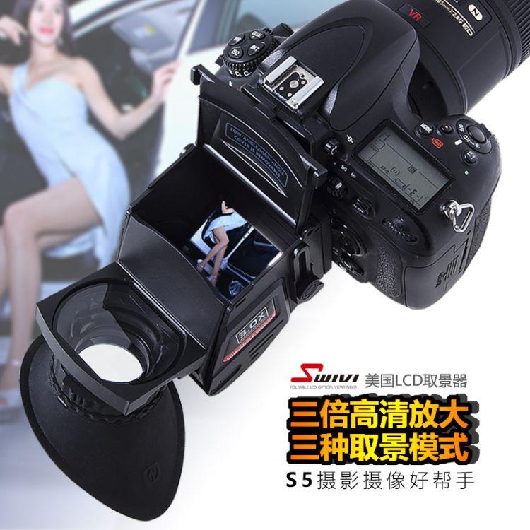 厂家直销 通用相机取景器适用佳能单反相机取景放大器多角度取景