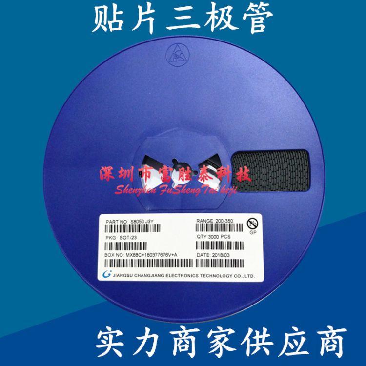 高频三极管2SC2757 丝印T33 SOT-23 贴片晶体三极管 优势现货