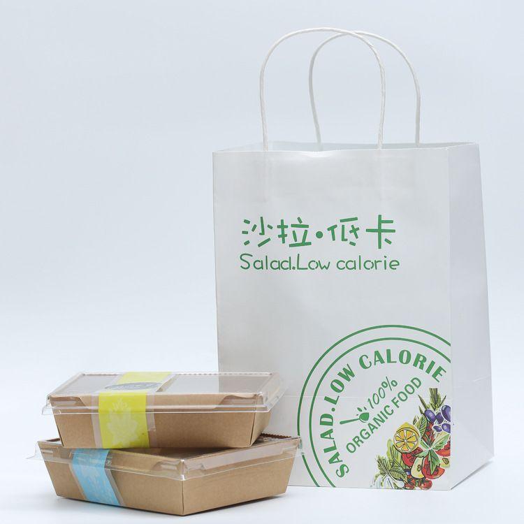 一次性快餐盒 牛皮纸盒便当食品外卖沙拉盒炸鸡 快餐纸盒100只
