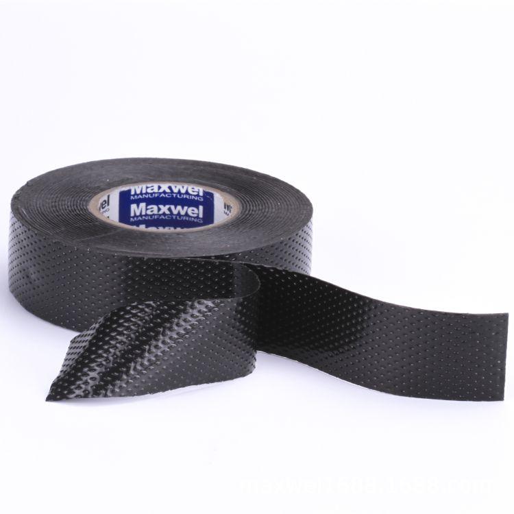 通讯电缆自粘带  防水绝缘胶带橡胶密封保护  耐高温高压电工胶布