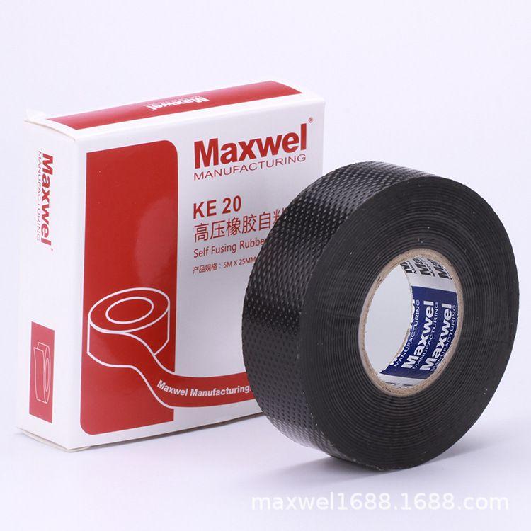 厂家直销 高压硅橡带 密封强力电缆电力胶带 电气电工绝缘胶带