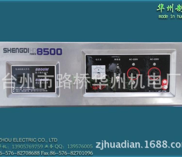 发电机面板、5KW、7KW、6KW、188、