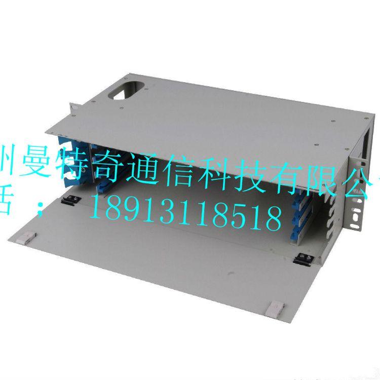 厂家直销odF光纤配线架 ODF单元箱 电信级光纤配线箱
