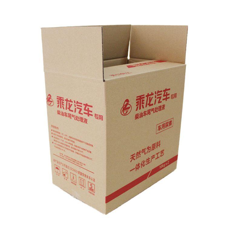 厂家直销可加工定制质量保障 车用尿素纸箱车用尿素纸箱 四川品牌厂商