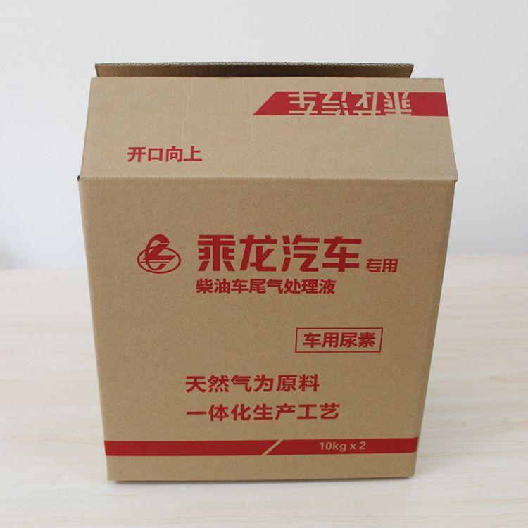 车用尿素纸箱 可加工定制质量保障 车用尿素纸箱 品牌厂商厂家直销