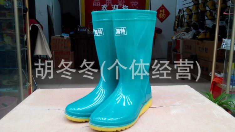 批发水靴雨靴工矿靴防水防滑防酸碱耐磨定制印字