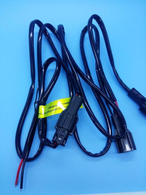 马自达汽车0.75平方线束汽车LED通用雾灯车线束深圳龙华大浪线材