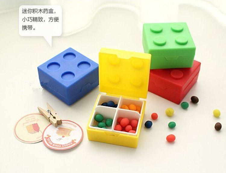 迷你便携彩色积木药盒 创意迷你便携首饰杂物收纳盒 可叠加