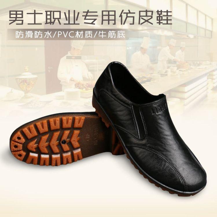 雨鞋男短筒低帮雨靴防滑耐磨厨师鞋牛筋底工作鞋春秋元宝鞋防水鞋