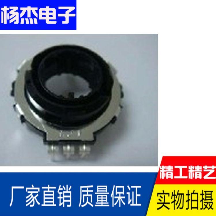 杨杰/YJ厂家直销 高精密  28MM导航音量旋转编码器