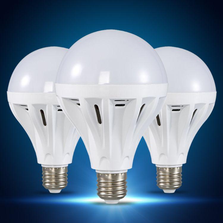 LED节能球泡 C系PP2835圆板 厂家批发 智能球泡