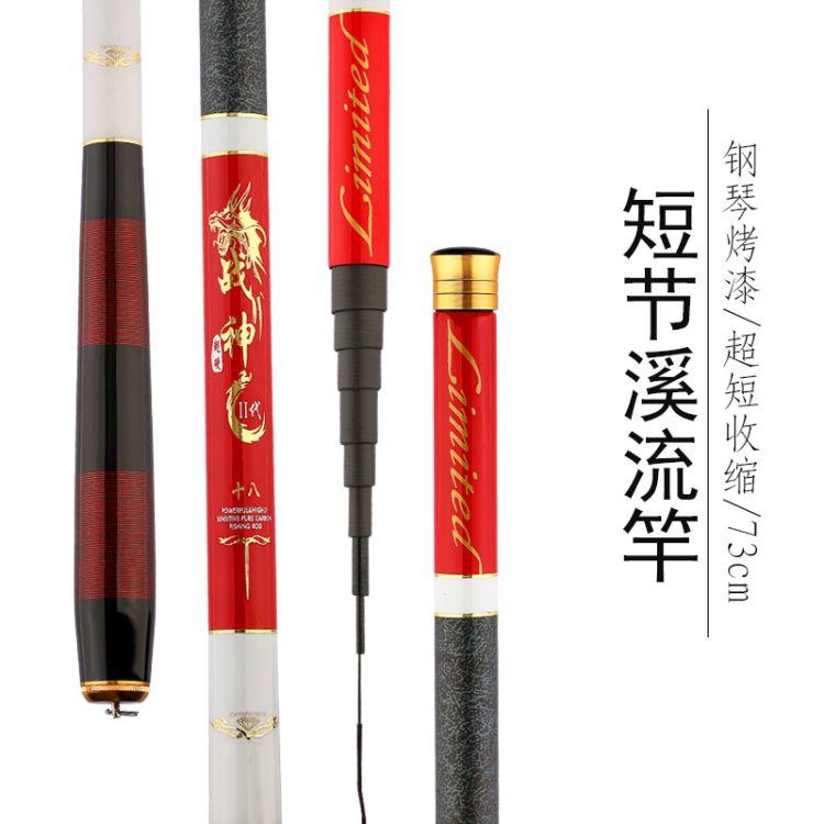 新款特价超轻超硬碳素溪流竿3.6米4.5米5.4米钓鱼短节竿手杆渔具