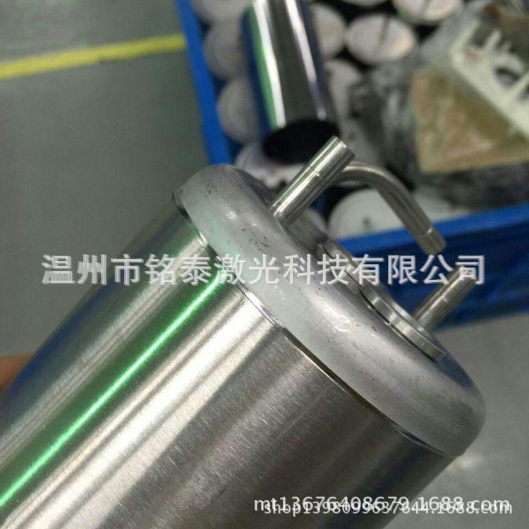 铭泰激光供应600W热水器内胆激光焊接机 焊接牢固平整 无需打磨
