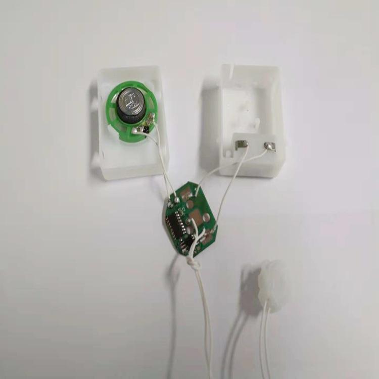 定制音乐盒芯片  挤压按压儿童玩具配件音乐芯片IC