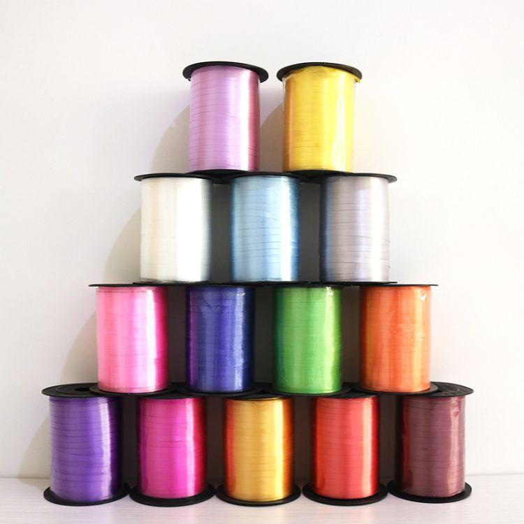绑气球绳子大卷 彩色扎气球丝带 婚礼用品 婚房布置 礼盒包装彩带