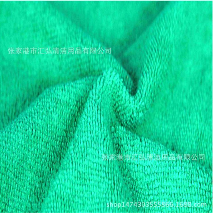工厂直销超细纤维涤锦经编柔软毛巾面料纬编磨毛面料