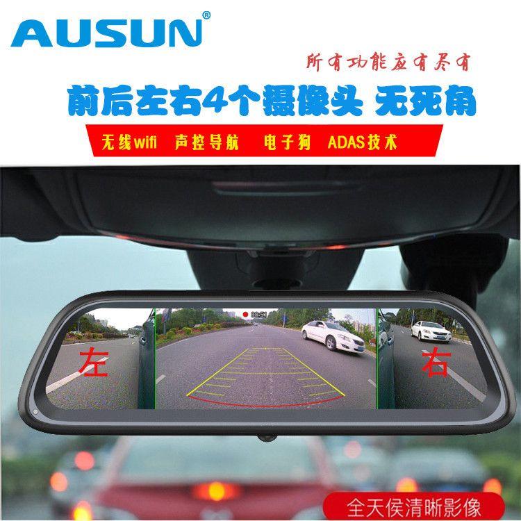 行车记录仪 360度全景前后左右四录流媒体四路行车记录仪声控后视