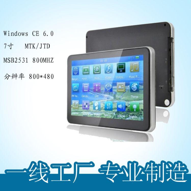 7寸GPS导航仪 厂家实力批发 MTK方案 外贸热销便携式导航仪