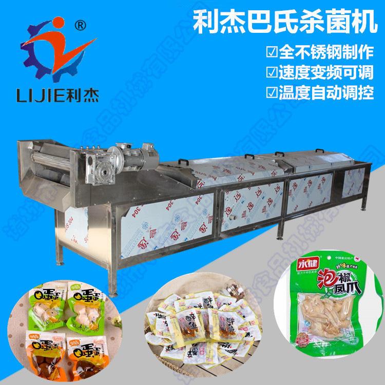 全自动龙虾清洗蒸煮设备 小龙虾加工生产线 龙虾漂烫护色机器