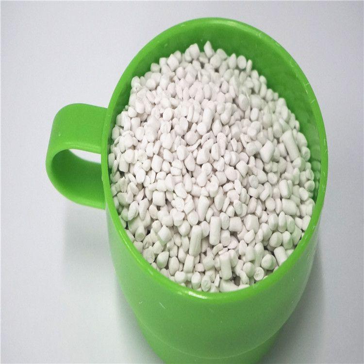 ABS专用耐寒增韧阻燃剂 膨胀型阻燃母粒 环保无滴落