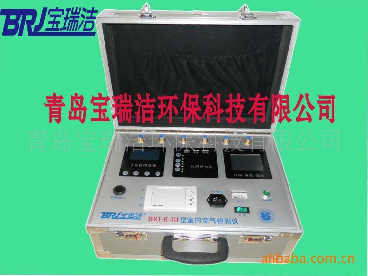 批发供应空气质量检测仪(微电脑控制,分光打印,2015热销产品)