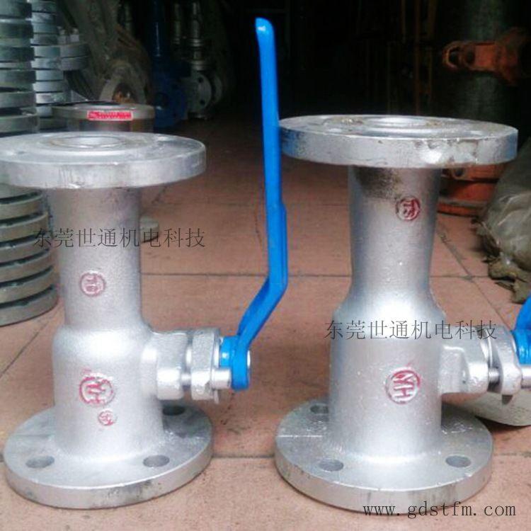 厂家批发玉环快速排污阀-Q41M-1.6/2.5法兰铸铁高温球形排污阀
