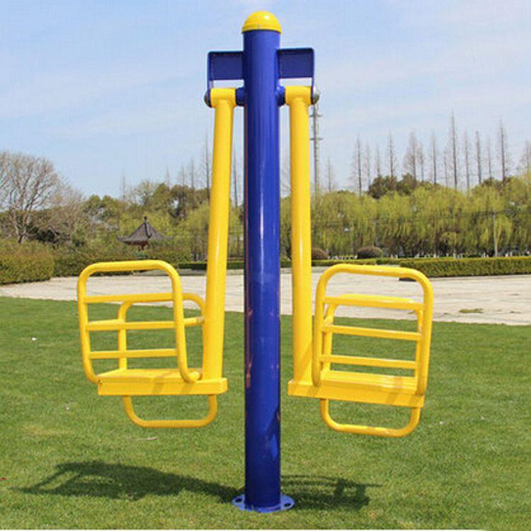 供应 室外广场游乐园儿童秋千健身路径游艺设施儿童专用