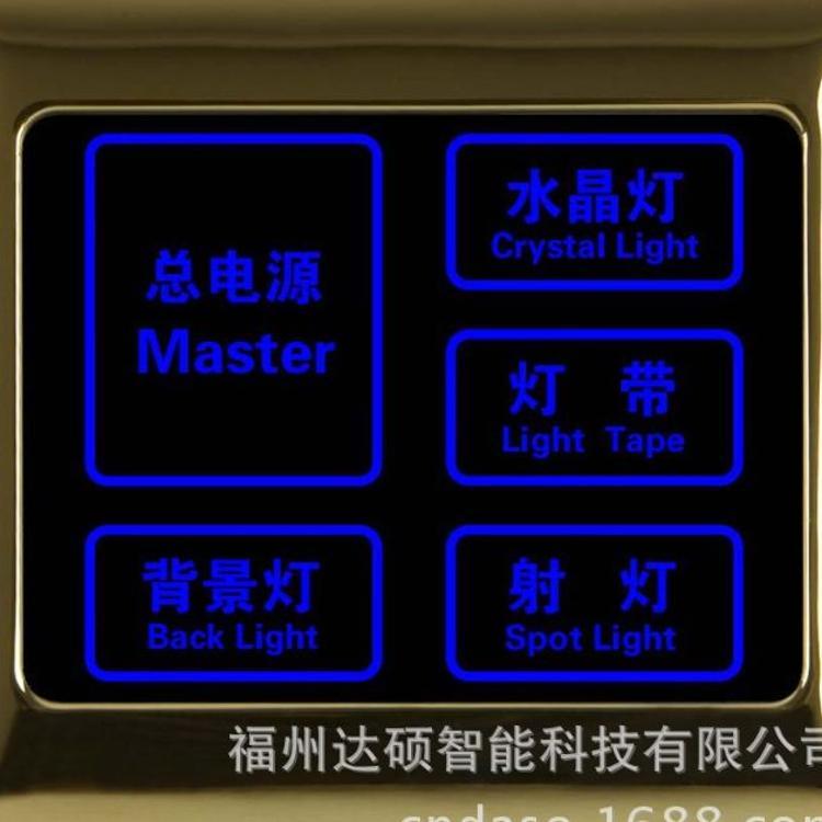 KTV、会所、客房、居家、房车触摸屏开关1-4路(带蓝光文字显示)