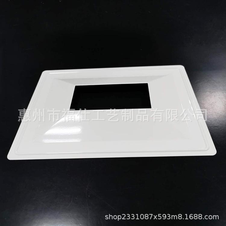 福仕FS02内长形孔PC反光杯 塑料灯罩反光罩 可按客户需求定制