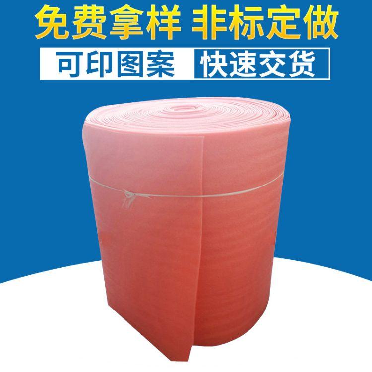 红色覆膜 防震包装珍珠棉卷材 复合EPE珍珠棉卷材加工