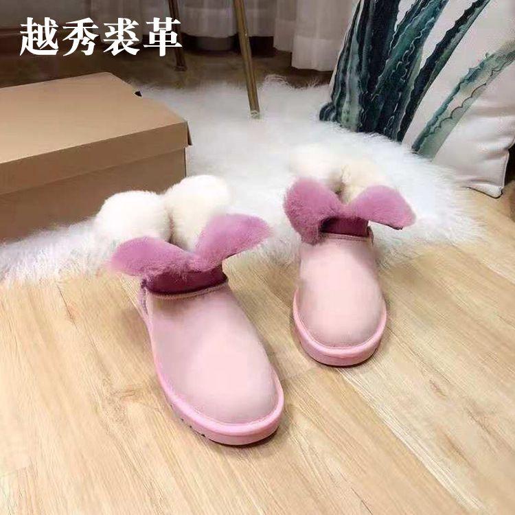 四叶草花瓣雪地靴女羊皮毛一体短筒靴冬季韩版拼色平底加绒两穿